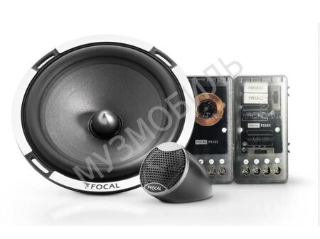 FOCAL PS165 V1